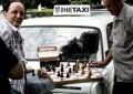 Beogradi nga sytë e taksistëve