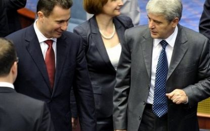 Maqedoni/VMRO-DPMNE nuk mohon kontaktet me BDI