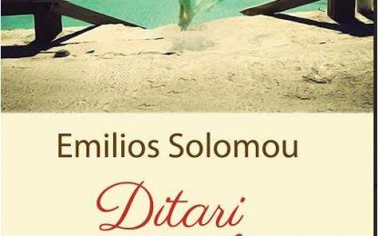 """""""Toena"""" sjell në shqip fituesin e Çmimit Europian për Letërsinë në vitin 2013"""