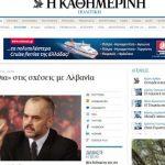 Media greke paralajmërojnë për një krizë afatgjatë mes Athinës dhe Shqipërisë