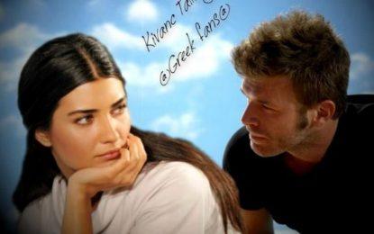 Kriza mes dy super aktorëve turq