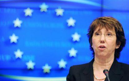 Ashton në Kosovë, Thaçi i akordon Medaljen e Meritës