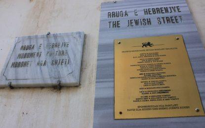 Hebrenjtë në Shqipëri