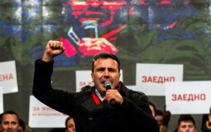 Zaev: Nëse Presidenti nuk ndryshon, do konstituoj Kuvendin pa dekret