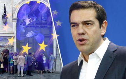 Greqia shtrëngim të rëndë: Shkurtime në pensione, rritje taksash dhe…
