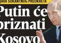 Mediat serbe: Pakti është mbyllur, Putin do ta njohë Kosovën