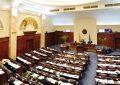 Kur do të ketë Maqedonia qeveri?