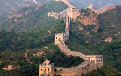Muri i Madh kinez (video)