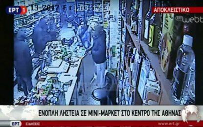 Shqiptari hero, shikoni si rrezikon jetën për të ndalur grabitjen e armatosur në Athinë (VIDEO)