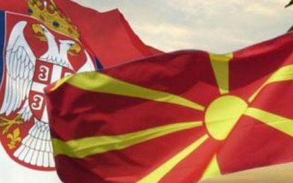 Shkupi  reagon ndaj Beogradit: Po na fyeni duke iu referuar Maqedonisë si IRJM