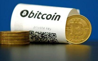 Bitcoin arrin vlera rekord prej 1,200 dollarësh
