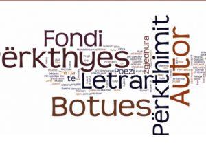 Hapet Fondi për Përkthimin Letrar