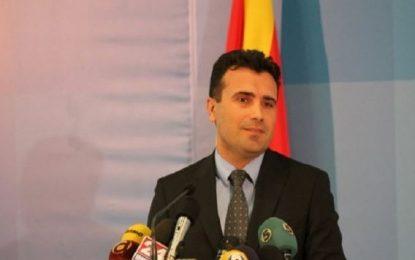 Zoran Zaev kërkon mandatimin nga Presidenti