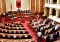 Parlamenti mblidhet në seancë të jashtëzakonshme