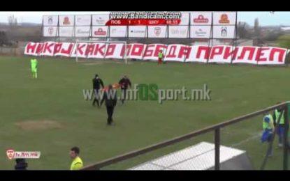 Tifozët maqedonas fyen shqiptarët e Shkupit (VIDEO)