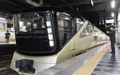 Treni superluksoz japonez