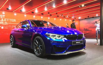 """""""BMW"""" prezanton modelin e ri """"M4 CS"""""""
