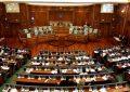 Kosovë, zyrtarizohen listat zgjedhore dhe renditja e subjekteve politike