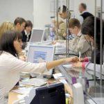 Bien interesat e depozitave vetën 0.9% për 12-mujoret