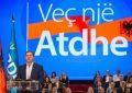Marrëveshja PD-PS, Idrizi: PDIU është parti kombëtare, nuk trembemi