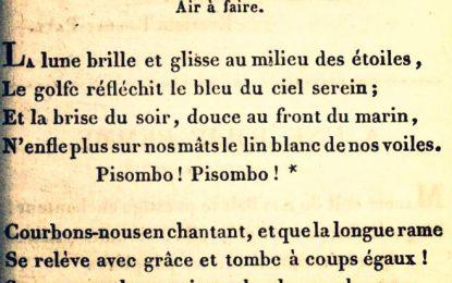 Dokument i vitit 1830/ Kënga e rrallë e marinarëve ilirë për bukuroshet e tyre