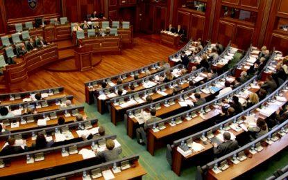 Qeveria e re e Kosovës, konstituimi i Kuvendit pritet të bëhet javën që vjen