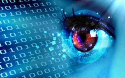 Fundi i privatësisë në kohët e sotme