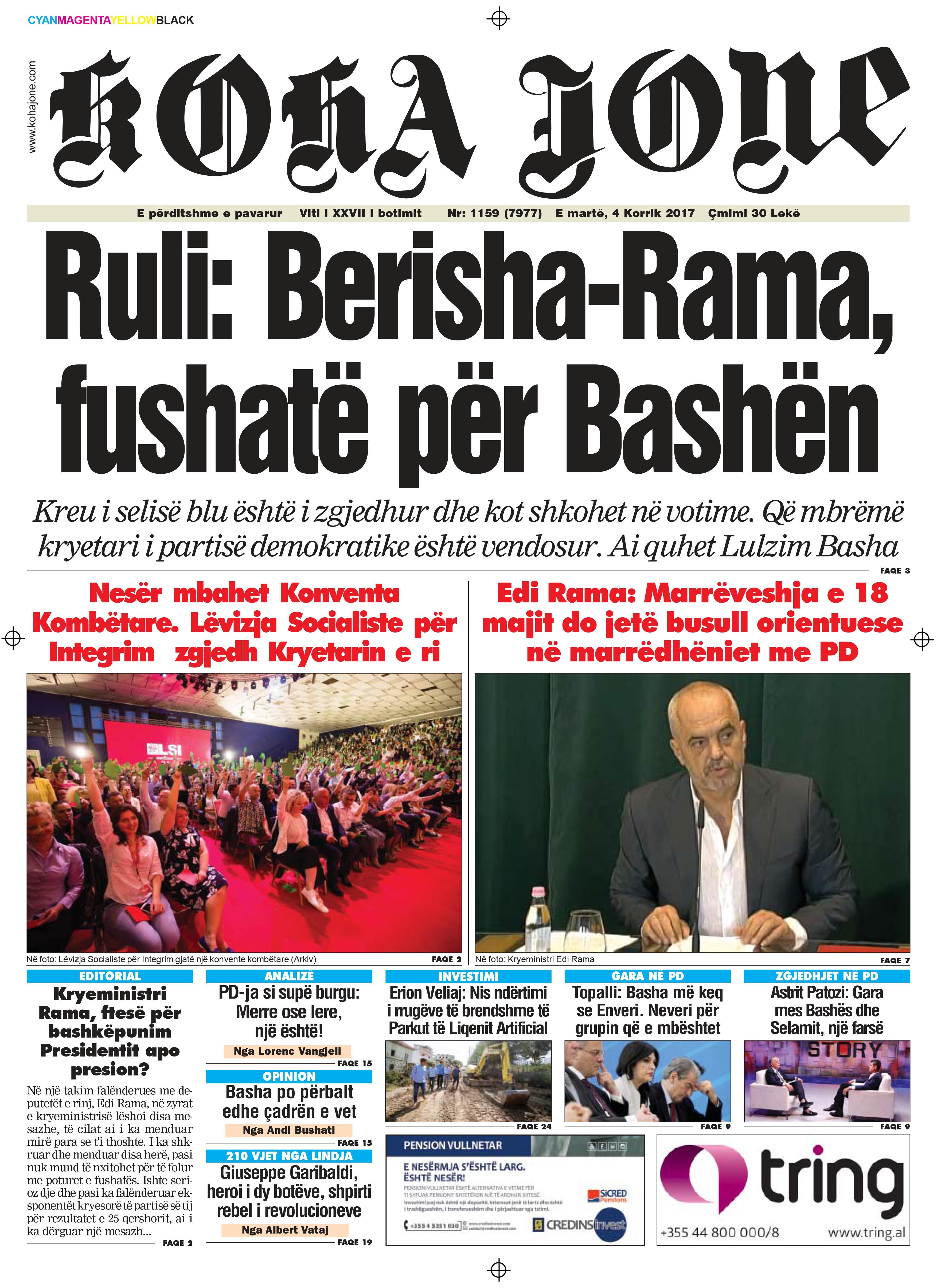 Gazeta kohajone sot 13 gusht 2016