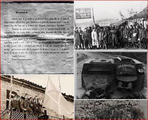 Foto të rralla / Grekët në 1940: Shqiptarë, bashkohuni me ne!