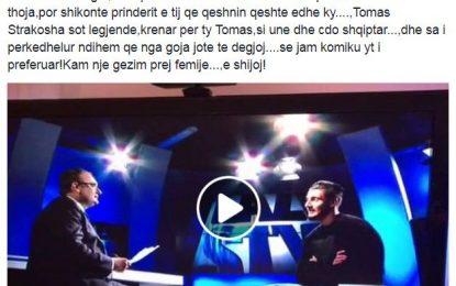 Tomas Strakosha, intervistë për median italiane, zbulon emrin e komedianit të preferuar