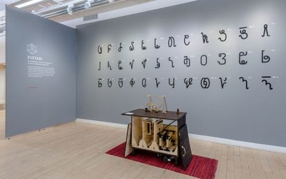 FOTO/ Zbulohet alfabeti i humbur shqiptar