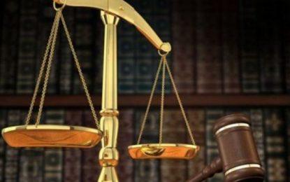Ku punojnë familjarët e njërëzve të drejtësisë?