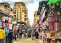 10 qytetet më të rrezikshme të botës