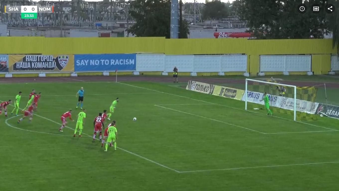 Bakaj shënon sërish për Shakhtarin  kalon në turin tjetër të Europa League